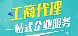 在杭州注册公司需要哪些材料?
